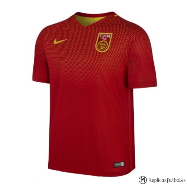 Camiseta Seleccion China Primera 2017 Replicas Futbol