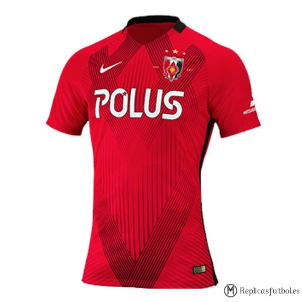 Camiseta Urawa Red Diamonds Primera 2017/2018 Replicas Futbol